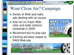 want clean air campaign