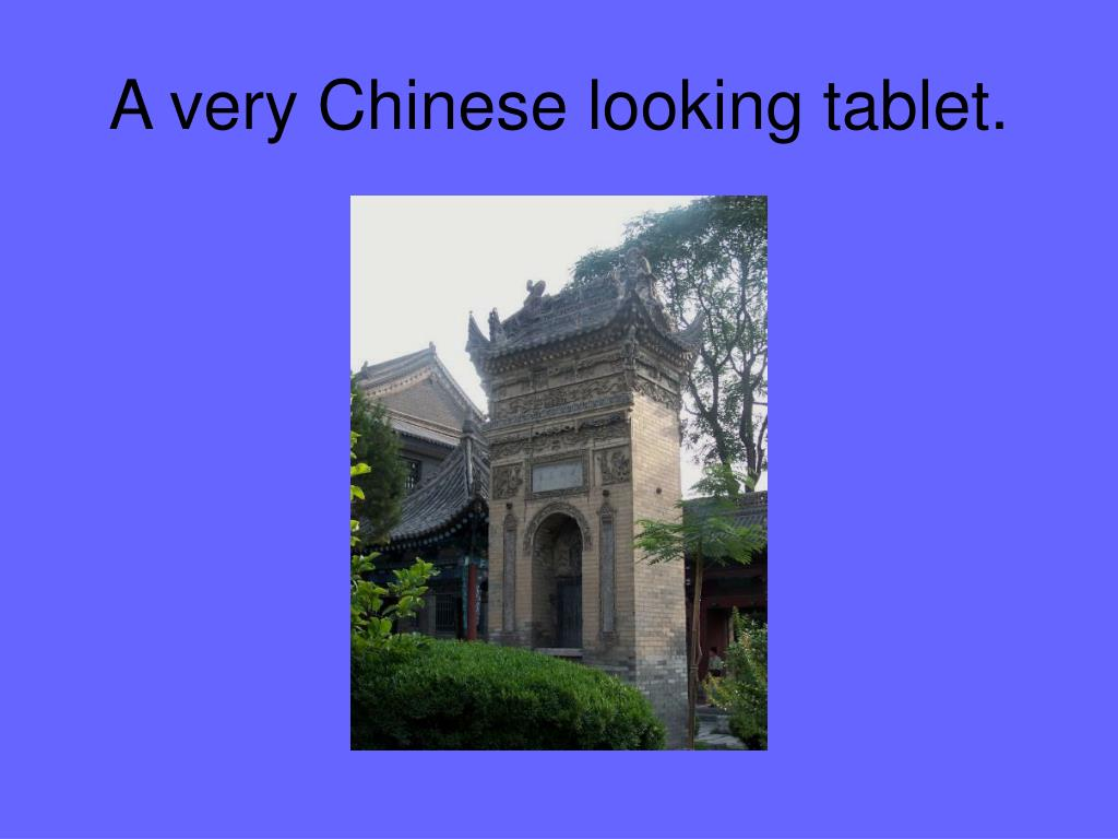 A very Chinese looking tablet.