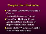 complete your workstation15