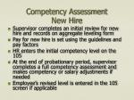 competency assessment new hire