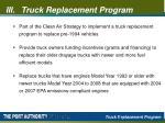 truck replacement program
