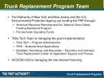 truck replacement program team