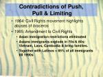 contradictions of push pull limiting