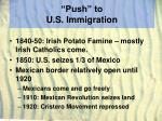 push to u s immigration