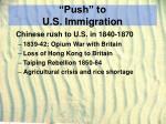 push to u s immigration7