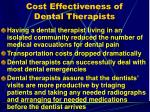 cost effectiveness of dental therapists