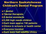 northern saskatchewan children s dental program