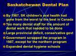 saskatchewan dental plan10