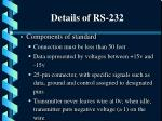 details of rs 232