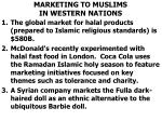 marketing to muslims in western nations