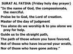 surat al fatiha friday holy day prayer