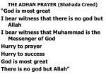 the adhan prayer shahada creed