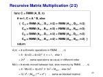 recursive matrix multiplication 2 2