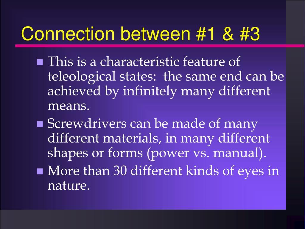 Connection between #1 & #3