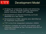 development model6