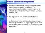 public sector developments