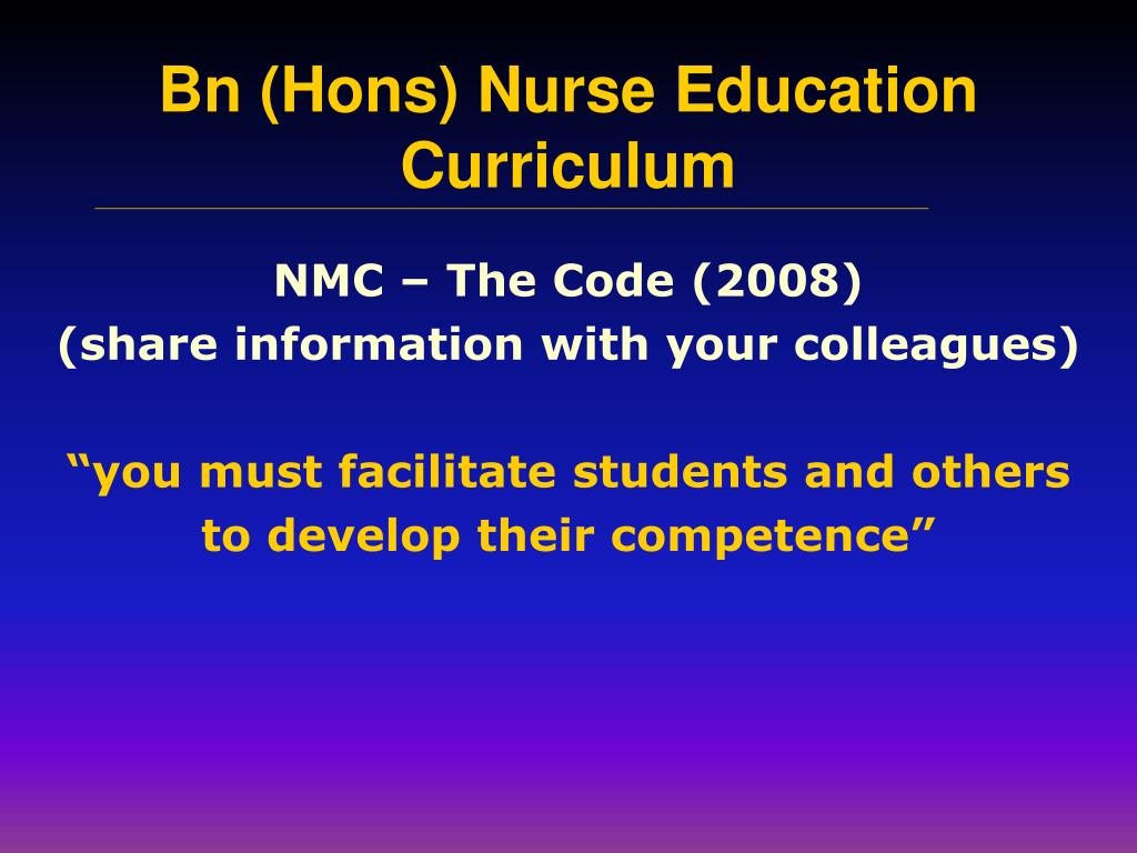 NMC – The Code (2008)