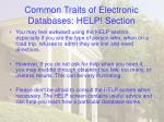 common traits of electronic databases help section15