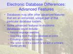 electronic database differences advanced features