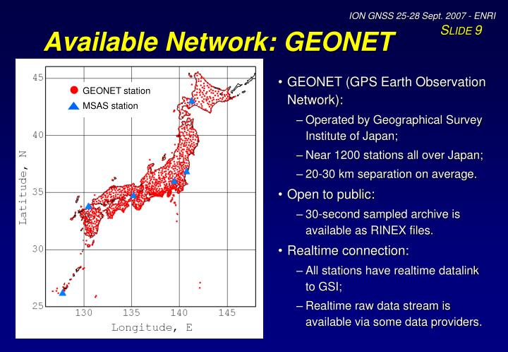 Available Network: GEONET