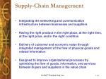 supply chain management