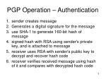 pgp operation authentication
