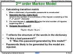 2 nd order markov model