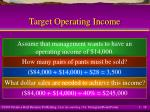 target operating income18