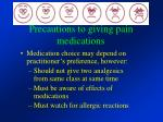 precautions to giving pain medications