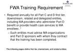 fwa training requirement