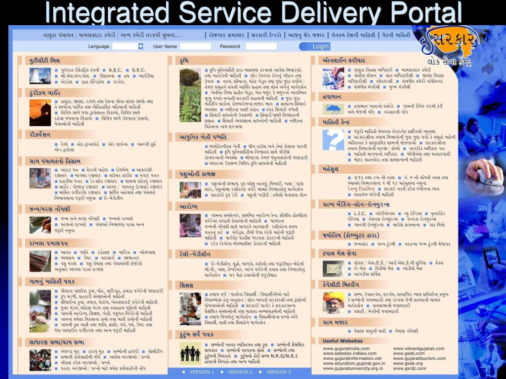 Integrated Service Delivery Portal
