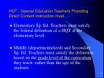 hqt special education teachers providing direct content instruction must