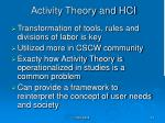 activity theory and hci