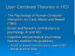 user centered theories in hci