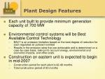 plant design features