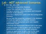 lab mdt advanced scenarios