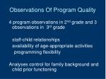 observations of program quality