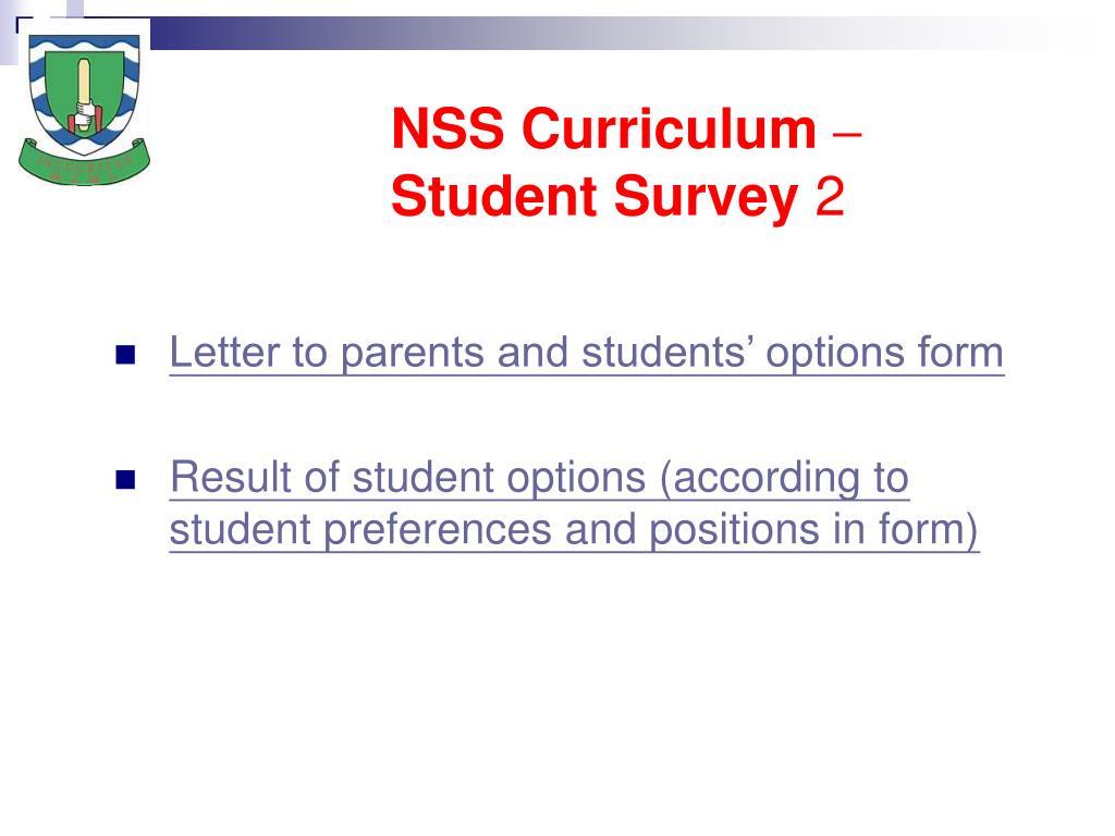 NSS Curriculum – Student Survey