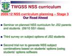 twgss nss curriculum27