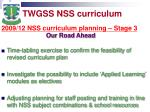 twgss nss curriculum28