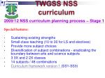 twgss nss curriculum4