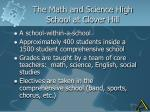 the math and science high school at clover hill