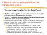2 basel ii calls for a comprehensive risk management system