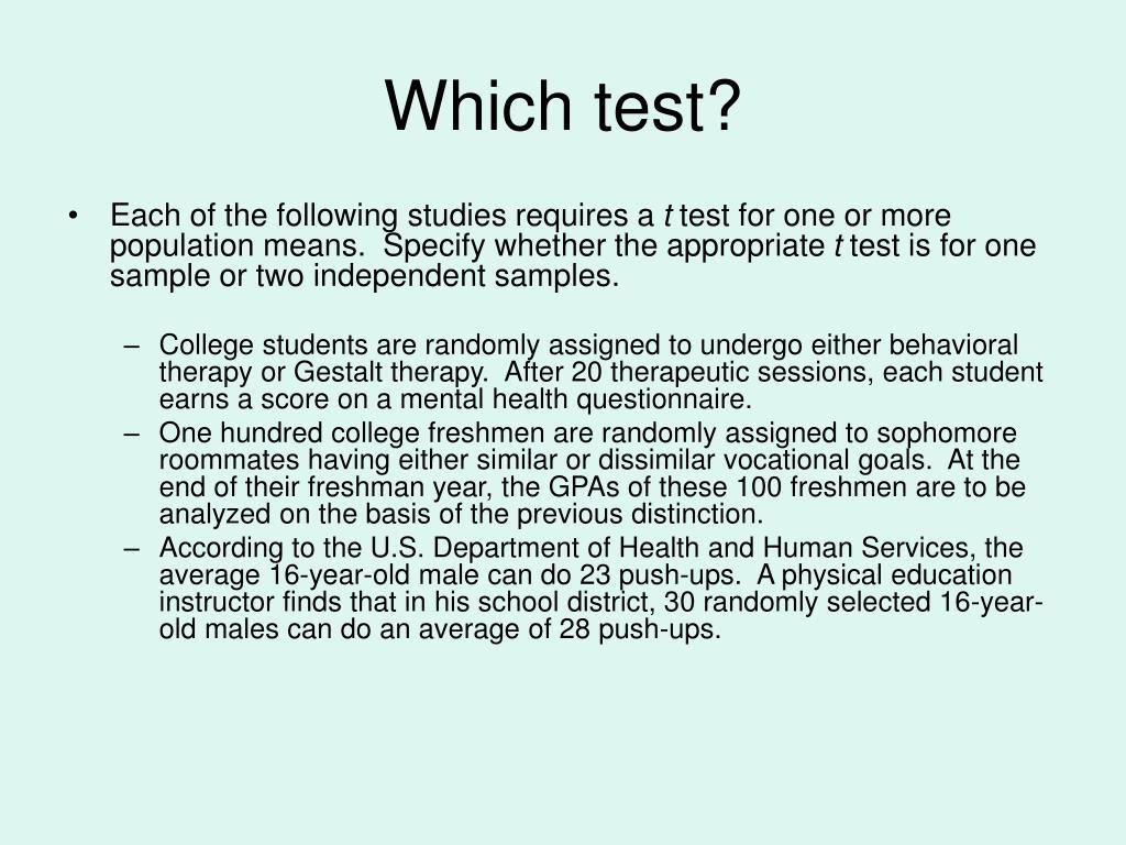 Which test?