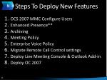 steps to deploy new features