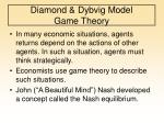 diamond dybvig model game theory