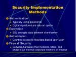 security implementation methods