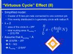 virtuous cycle effect ii