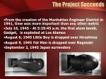 the project succeeds