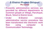 e district project shivpuri why needed